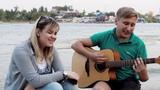 A VLasov &amp D Korolkova Але cover by 5'nizza