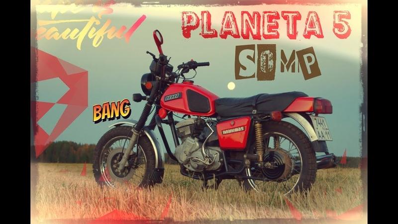 Как Конструировали мотоцикл ИЖ