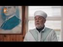 Allah katında nikah nedir- - Sen Anlat Karadeniz 13. Bölüm