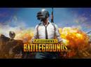 Playerunknowns Battlegrounds Chill out от Секиро