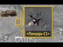 Спутниковые снимки авиаудара по Сирии. Уничтожение ЗРПК «Панцирь-С1».