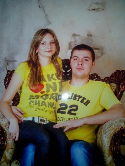 Светлана Лобко, 19 марта , Киев, id131190150