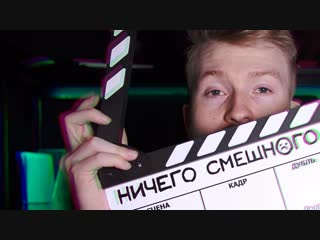 Данила Поперечный КОГДА СЕРИАЛ СОБАКА ОТКРЫТЫЙ МИКРОФОН