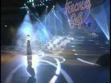 Городок Анжелика Варум Песня года1994