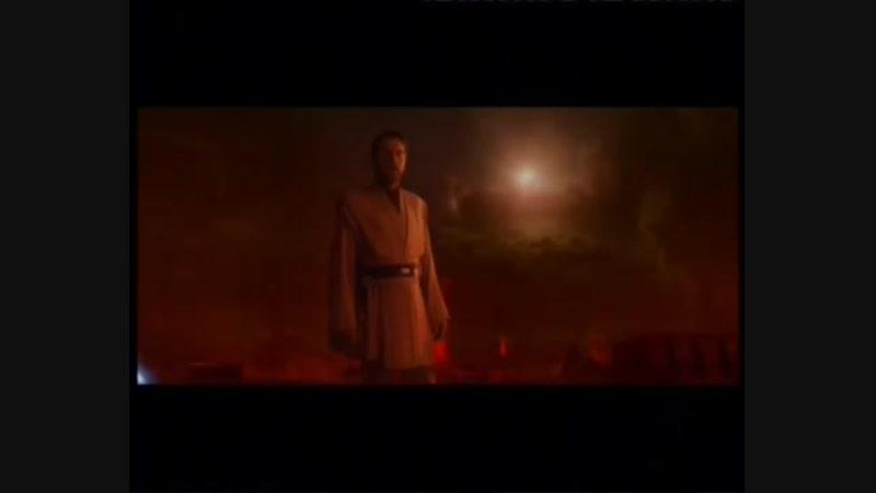 X-Perience-Poison Kiss;Star Wars Episodi III
