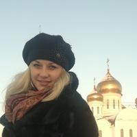 Юлия Бутина