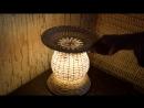 Плетение из лозы Светильник Ночник Wickerwork