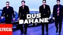 Dus Bahane Karke Le Gaye Dil Lyrical Video | Dus | Sanjay Dutt, Abhishek Bacchan