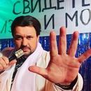 Сергей Жуков фото #29