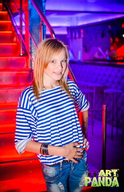 Маргарита Птицина, 4 марта 1999, Барнаул, id188241890
