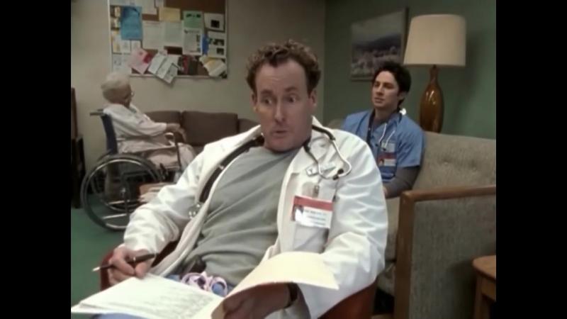Scrubs - Вы мне прям, как отец