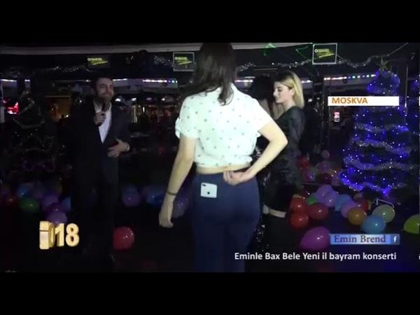 Эльбрус Джанмирзоев feat. Фаган Сафаров – ПополамЯралым Eminle Bax Bele Moskva 02 01 2018