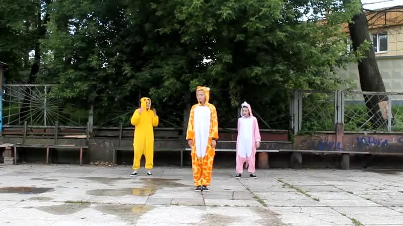 BLOOPERS __ KIGURUMI DANCE __ MRS_GRUSHA
