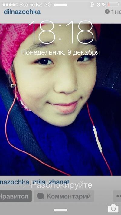 Dilnaz Kanzhekenova