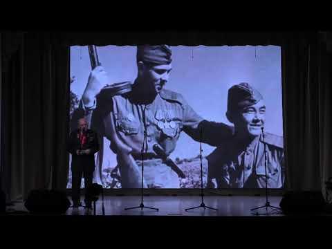 Концерт в честь Дня Освобождения района от немецко-фашистских захватчиков