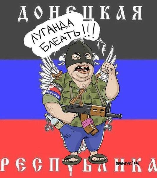 На Луганщине гаишники дежурят на блокпостах террористов - Цензор.НЕТ 8446