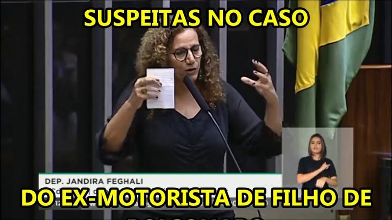 E agora, Bolsonaro
