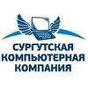Ремонт компьютеров, ноутбуков Сургут т.90-80-66