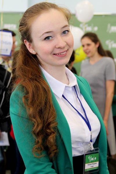 Наталия Андреевна