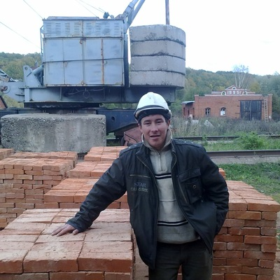 Алексей Гаврилов, 7 марта 1990, Чебоксары, id210872035