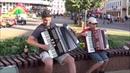 ПРОЩАНИЕ СЛАВЯНКИ!! на двух аккордеонах! КЛАССНЫЕ МАЛЬЧИШКИ! Music!