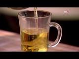 379 Ромашка средство для желудочно-кишечного тракта