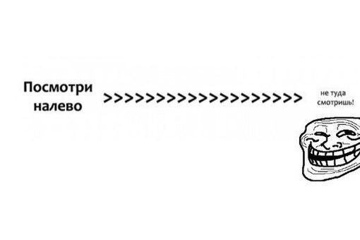 подростки на аву: