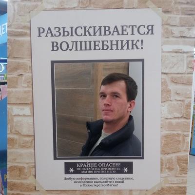 Алексей Подобный