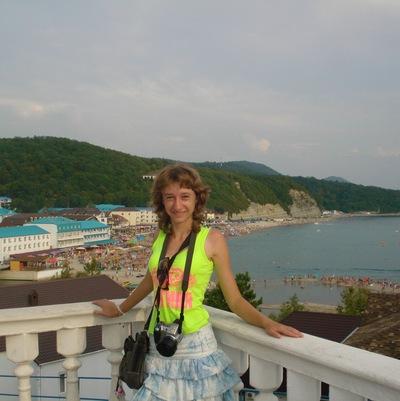 Лидия Сергеева, 16 декабря 1995, Серпухов, id225655763