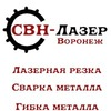 ООО «СВН-Лазер»