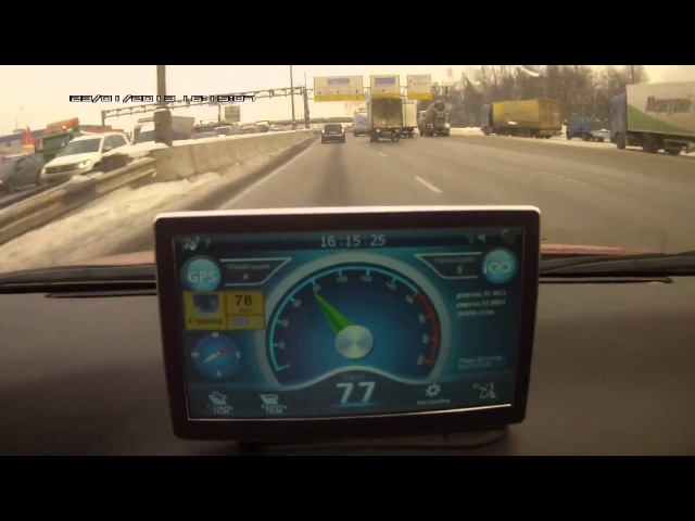 SUBINI GRD-507 * www.my-videoregistrator.ru