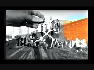 BIG BLACK BOOTS - ОПАСНО