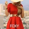 Foxy - молодой fashion бренд