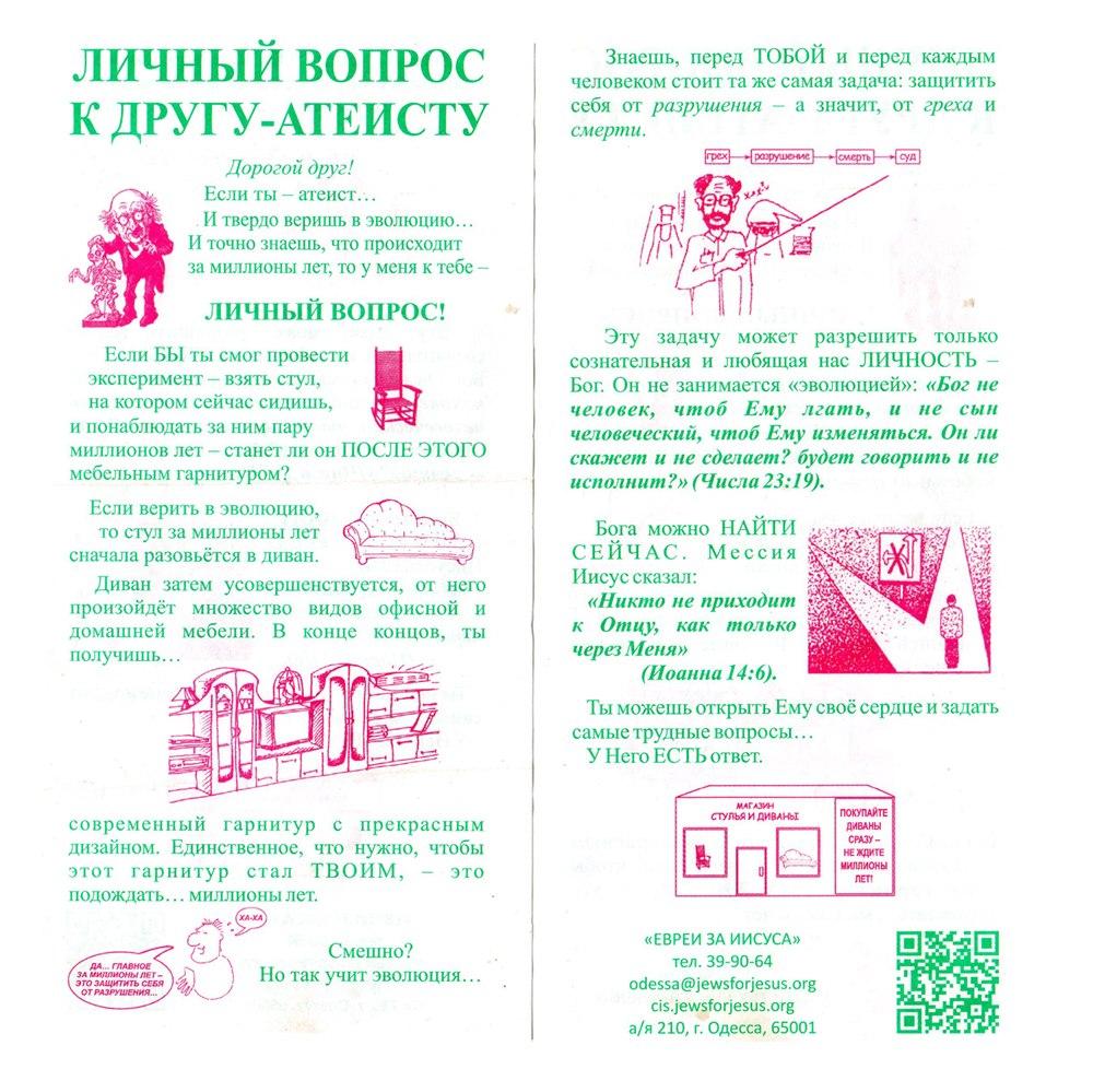 Медсёстры / Nurses (HD) » ПОРНО ОНЛАЙН