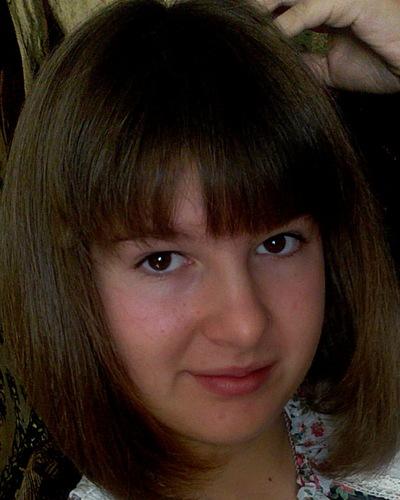 Дарья Кибальник, 3 апреля , Москва, id213650196
