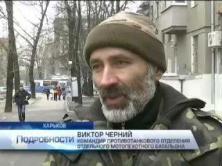 Комбат, выведший 55 силовиков из-под Дебальцево, арестован