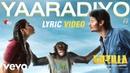 Gorilla Yaaradiyo Tamil Lyric Jiiva Shalini Pandey Sam C S
