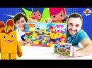 Папа Роб и Ярик собирают конструктор BAUER ЙОКО Yoko Карусель Играем с игрушками