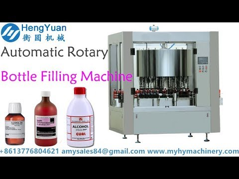 Automatic gravity principle rotary structure filling machine for medical alcohol filler MC