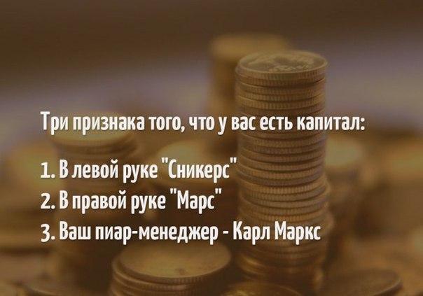 https://pp.vk.me/c543103/v543103565/6fec/iFED3HJUQos.jpg