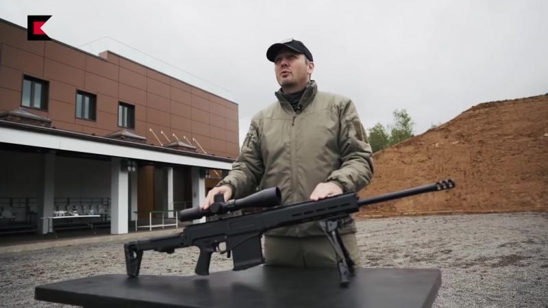 Дальнобойная винтовка СВЧ под патрон 338 LAPUA MAGNUM