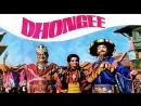 Притворщик / Dhongee 1979