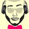 DJ KIA