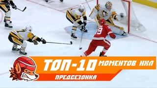 Первый гол Ковальчука, сэйвы Прайса и Тальбо: топ-10 моментов недели НХЛ. Предсезонка