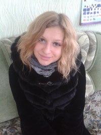 Арина Филатова, Тюмень - фото №16
