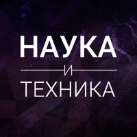 Паблик Наука и Техника статистика ВКонтакте