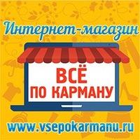 https://pp.vk.me/c608822/v608822123/d528/FXHw7oMxYk0.jpg