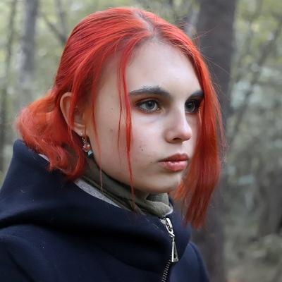 Лиза Кургузова