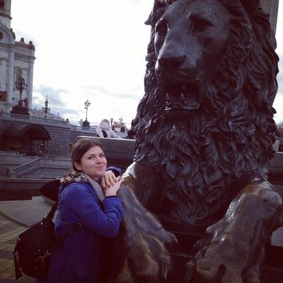 Viorica Goltiescu, 5 мая , Москва, id95391191