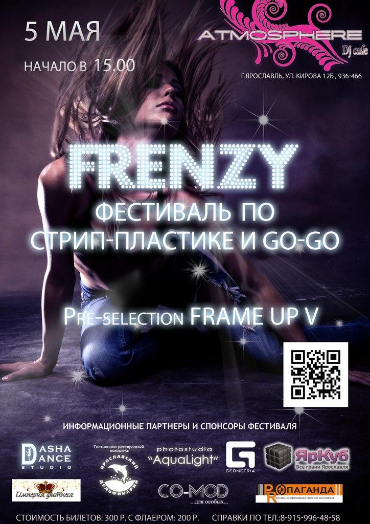 FRENZY: Фестиваль по стрип-пластике и go-go.